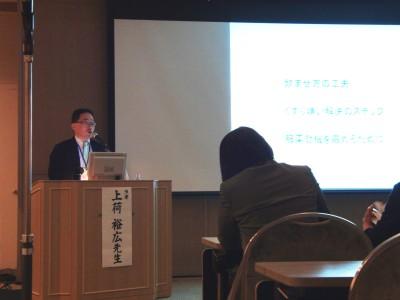 日本アレルギー学会での講演
